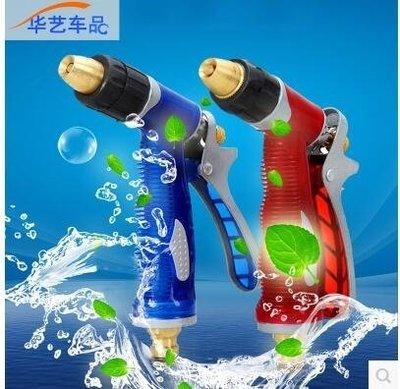 家用洗車器刷車水管澆花BS14436
