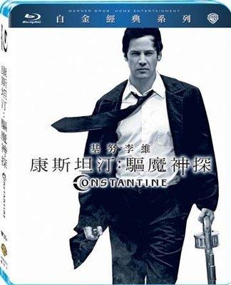 (全新未拆封)康斯坦汀:驅魔神探 Constantine 白金經典系列 藍光BD(得利公司貨)