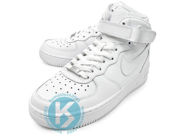 2017 女孩專用 NIKE AIR FORCE 1 MID GS 女鞋 中筒 全白 白 基本款 314195-113