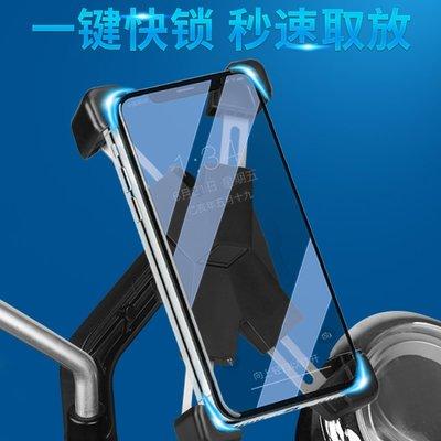那家小屋-摩托車手機架電動電瓶自行車車載支架機車外賣騎行防震機導航支架(規格不同 價格須改)
