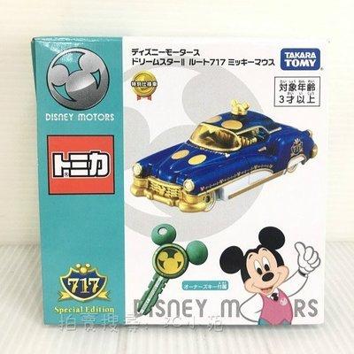 【HAHA小站】DS13438 麗嬰 日本 TOMICA 多美小汽車 Disney 迪士尼 DM 米奇老爺車 附鑰匙