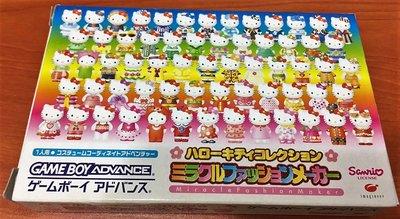 幸運小兔 GBA遊戲 GBA 凱蒂貓 遊戲精選 流行創造者 Hello Kitty 稀少盒裝 NDS、NDSL適用 C7
