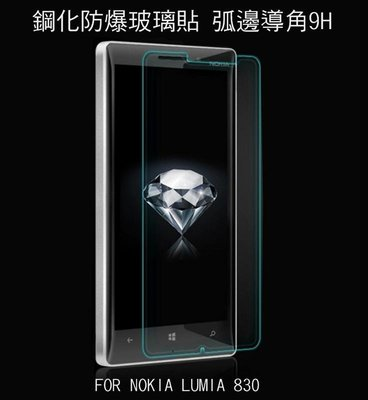 *phone寶*AGC Nokia Lumia 830 鋼化防爆玻璃貼 弧邊導角 2.5D