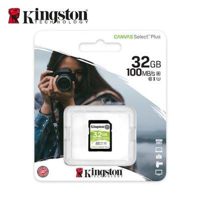 [公司貨] 金士頓 Canvas Select Plus SDHC 相機記憶卡 32GB(KT-SDCS2-32G)