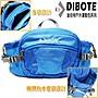 106生活購物網現貨迪伯特DIBOTE自行車臀包腰包可當登山腰包肩包有防潑水功能可超取