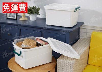 免運費~BA01012 掀蓋收納箱25L (2入) 儲物箱 塑膠收納箱 整理盒 收納盒 置物箱 滑輪掀蓋整理箱 擺箱趣