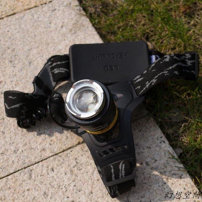 頭燈 碩森led超亮充電式頭戴T6手電筒疝氣夜釣魚鋰電強光變焦頭燈礦燈(可開立發票)