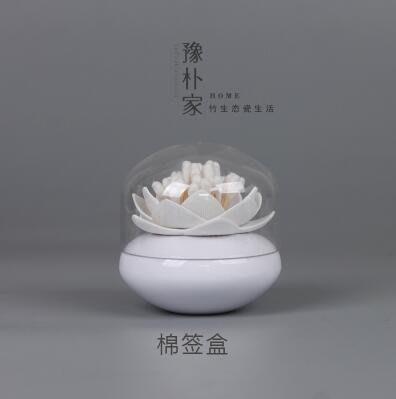 【優上】陶瓷衛浴四件套日式洗漱五件套浴室用品套裝「亞克力 棉籤盒」