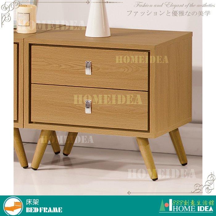 『888創意生活館』047-C426-1無印風床頭櫃$2,700元(02床頭櫃床邊櫃床架床組單人床雙人床單人)花蓮家具