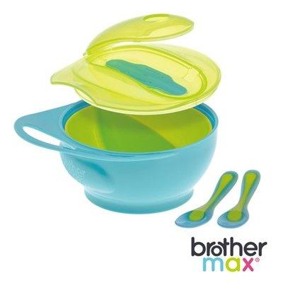 英國Brother max-輕鬆握攜帶型學習碗-藍(NF1237)