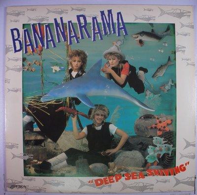 《二手美版黑膠》Bananarama -  Deep Sea Skiving