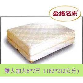 金格名床 美背1080 高彈性獨立袋裝彈簧床雙人加大6*7尺《分期零利率》 KING KOIL