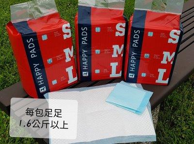 S/M/L-彩包 HAPPY-尿布墊 寵物尿布 寵物尿墊 吸水力佳 狗尿布狗尿墊看護墊-附發票,如需三聯式請告知)