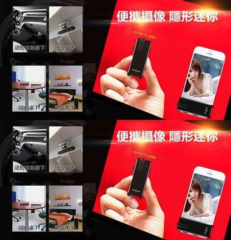 新款手機遠程微型監控攝像機