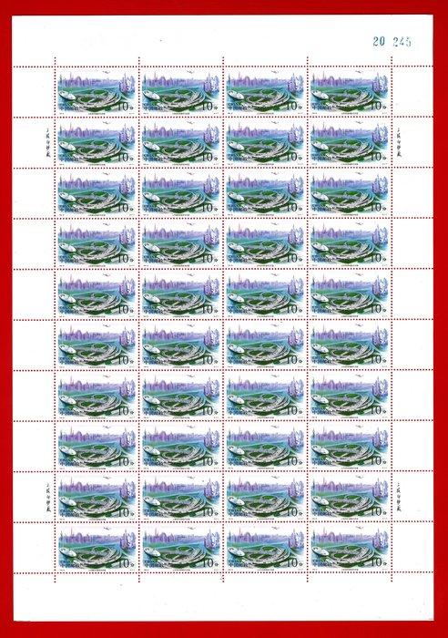 1996-26 上海浦東版張全新上品原膠、無對折(張號與實品可能不同)