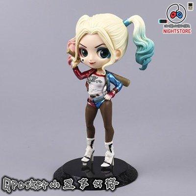 【公仔模型】Qposket小丑女公仔 Qposket盒裝白雪貝兒灰姑娘愛麗絲公主【I生活】