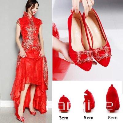 哆啦本鋪 水婚鞋女新款紅色高跟鞋粗跟尖頭新娘鞋中跟公主結婚鞋紅鞋 衣涵閣D655