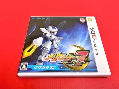 ㊣大和魂電玩㊣3DS遊戲系列 徽章戰士 7 鍬形蟲版{日版}編號:L2---2DS 3DS 主機適用