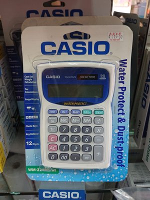太子店 casio WM220-MS 防水計算機 計數機 防塵 waterproof calculator