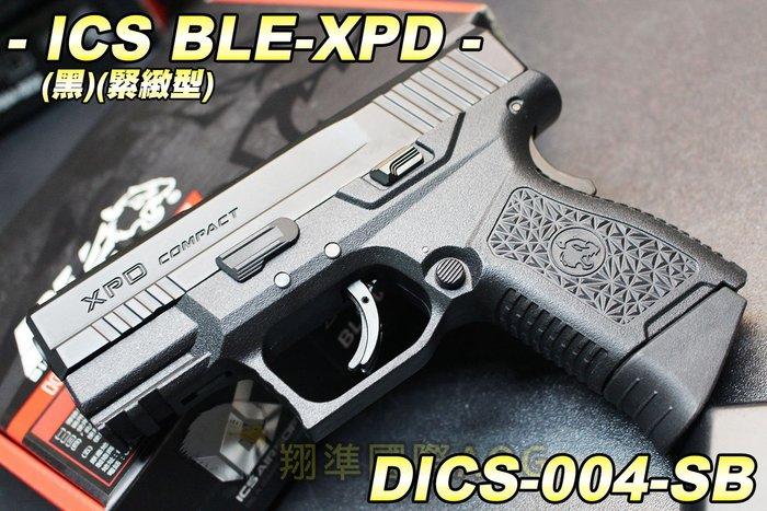 【翔準國際AOG】ICS BLE-XPD緊緻型瓦斯槍(黑) 最低售價 瓦斯後座力 瓦斯槍 生存遊戲 DICS-004-S