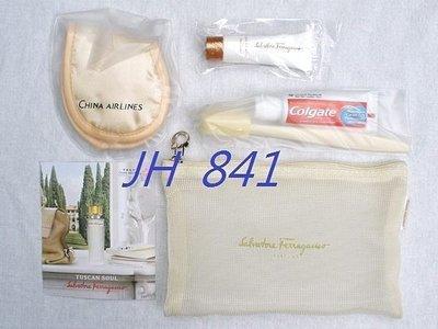 【CHINA AIRLINES】中華航空 華航 FERRAGAMO 商務艙 盥洗包 過夜包 化妝包組 保證全新正品/真品 現貨