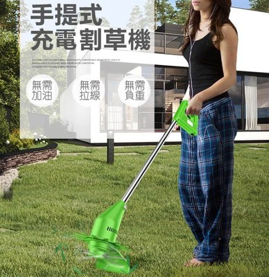 無線充電式割草機 便攜式小型家用庭院多功能草皮電動除草修剪機 by 我型我色