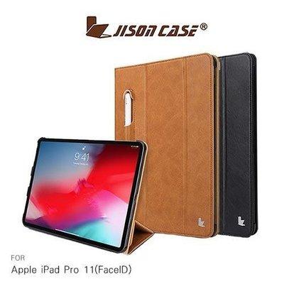--庫米--JISONCASE Apple iPad Pro 11(FaceID) 三折筆槽側翻皮套 平板皮套 側翻皮套