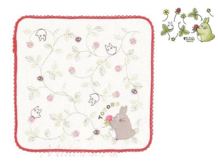 *Miki日本小舖*日本宮崎駿 龍貓 となりのトトロ 小方巾/ 毛巾 /手帕
