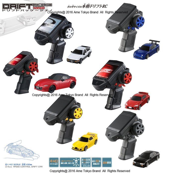 TAKARA TOMY Drift Package Nano 迷你遙控車 甩尾 頭文字D 藤原拓海 AE86 日本空運
