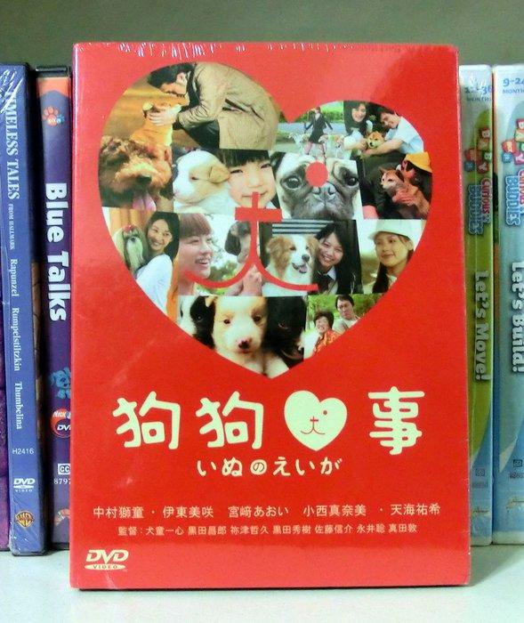 *【日語多媒體】*小pen外文童書~~狗狗心事~~All about my dog~