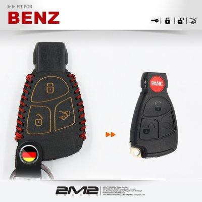BENZ E280 E240 E320 E350 E500 CDI E55 AMG w210 賓士 汽車晶片 鑰匙 皮套