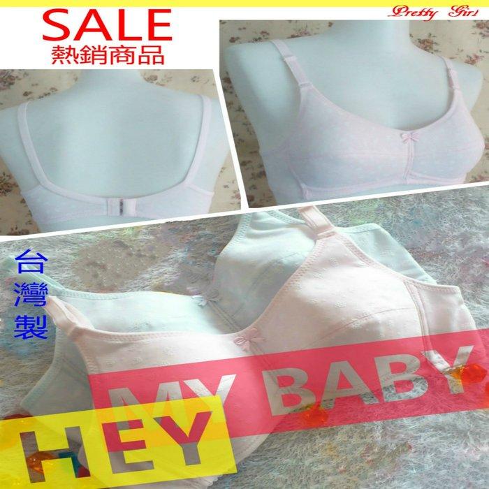 俏麗一身【台灣製】R42600少女型無鋼圈胸罩學生型成長期內衣吸汗透氣貼身舒適柔軟32/34/36/38熱銷商品