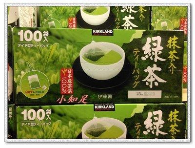 Φ小知足ΦCOSTCO代購KIRKLAND SIGNATURE日本綠茶包 伊藤園綠茶1.5GX100包 全館合併運費
