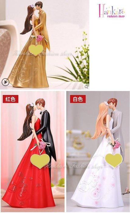 ☆[Hankaro]☆ 婚慶系列商品新郎新娘精緻浪漫婚禮才子佳人人型擺飾新婚禮品