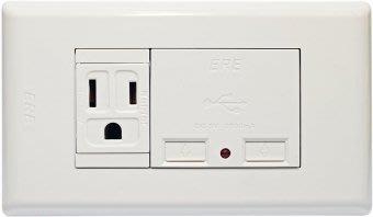 ※三重開關插座專賣※ ERE RE-4311 雙USB充電器附接地插座 埋入型 (滿千免運)