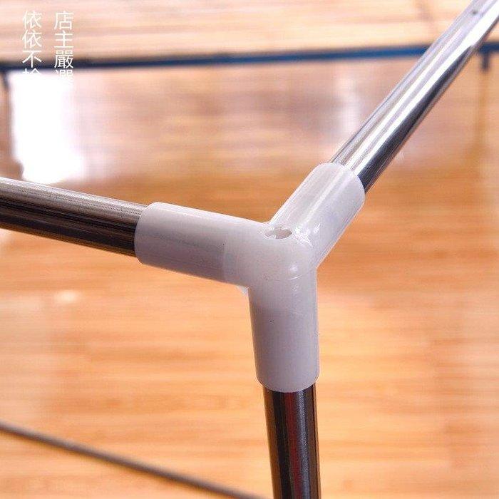 創意 寢具 蚊帳大學生寢室宿舍床簾支架單人床上鋪下鋪蚊帳支架桿子定制不銹鋼厚