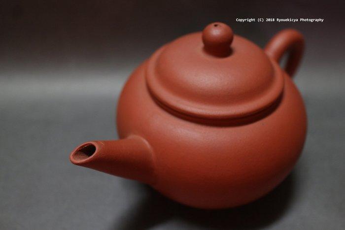 中國宜興 水平壺 (橘紅) 約170ml 標準壺 紫砂壺 七孔出水 微細小黑點分佈