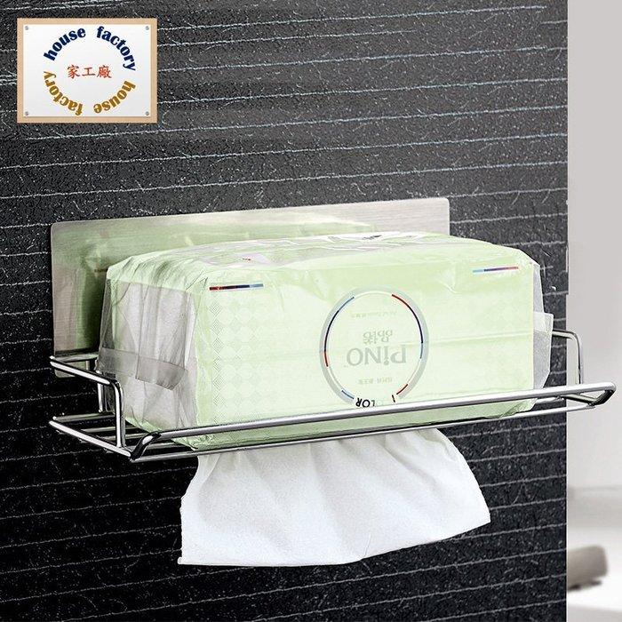 抽取式紙巾架 (超強專利魔力無痕貼)收納架蓮蓬頭衛生紙沐浴乳浴巾洗髮精洗髮架吹風機架工廠