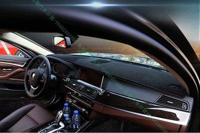 『高端汽車百貨』Lexus凌志 ES200 ES240 ES250 ES350 ES300H 前檔 短毛避光墊 防滑墊