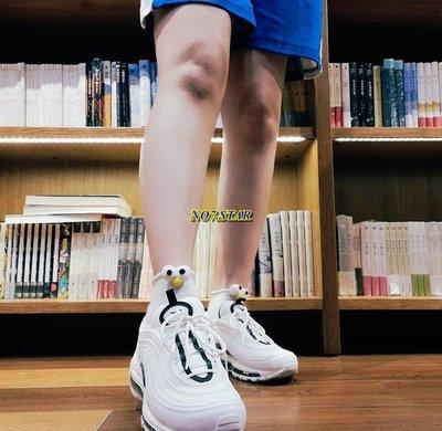 NIKE AIR MAX 97  皮革 白黑 奶油米黃底 米白 子彈 反光 氣墊 慢跑 921733-103 男女鞋
