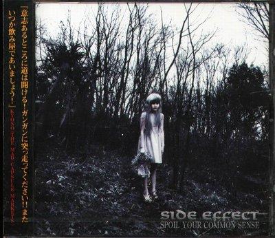 K - SIDE EFFECT - SPOIL YOUR COMMON SENSE - 日版 - NEW