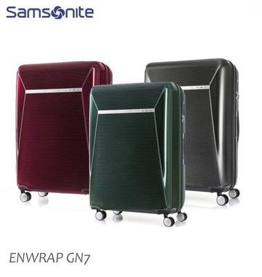 Samsonite 新秀麗【ENWRAP GN7】28吋行李箱 雙層防盜拉鍊可擴充加大PC輕量雙軌飛機