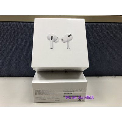 Apple Air Pods Pro 原廠無線藍芽耳機 一年保固 特價$6490 台灣公司貨現貨(高雄可自取)