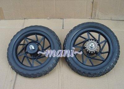 12吋♡曼尼♡ 車輪 輪胎 輪子 台灣製  - 發泡輪 黑框黑胎 ~ 單速款 前後一組 優惠價450