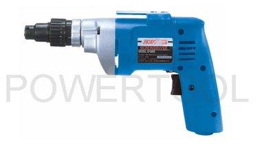工具王AGP LY-0855 自攻起子機 浪板起子機 電動攻牙機 非MAKITA 牧田 得偉 DW266 X DW272