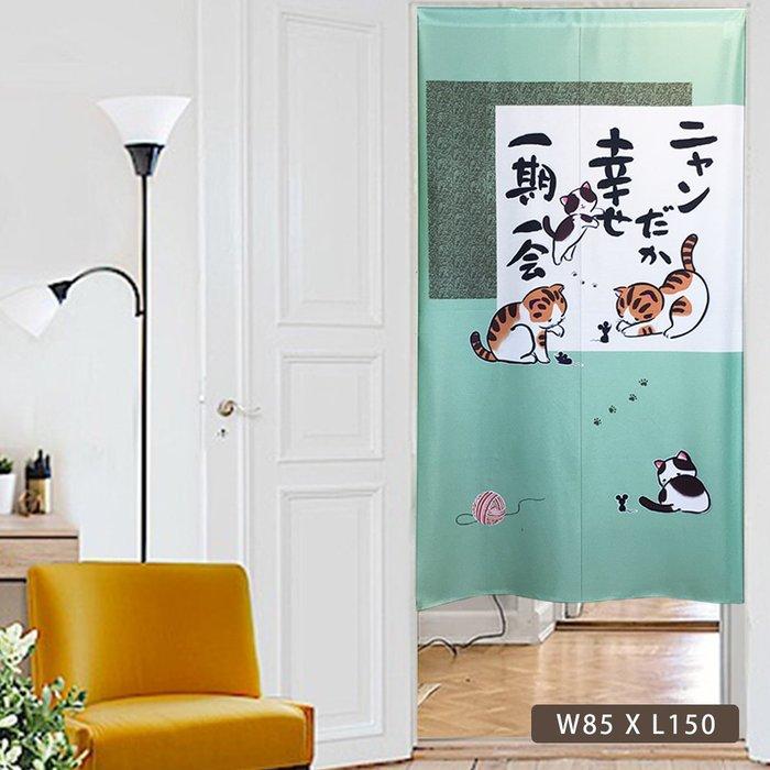 【芸佳】日式雅緻紋花門簾 W85XL150 (9款造型任選) 市售739