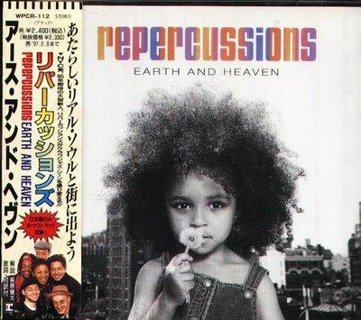 K - Repercussions - Earth and Heaven - 日版 +1BONUS+OBI