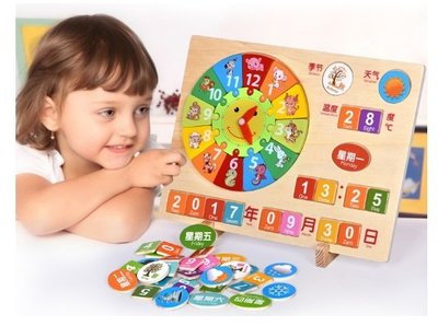 【晴晴百寶盒】木製生肖日期時間學習版 寶寶过家家玩具 角色扮演 積木 秩序智力提升 練習 禮物 平價促銷 P083
