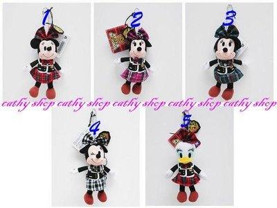 *凱西小舖*日本進口迪士尼正版米妮/黛西 AFTER SCHOOL系列玩偶珠鍊吊飾**5選1