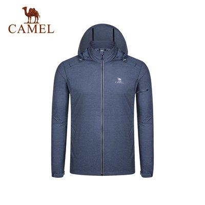 時尚服飾駱駝戶外男皮膚風衣 輕薄透氣風衣遮陽時尚男皮膚衣 A9S214106